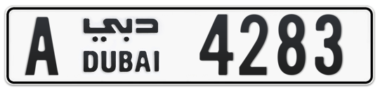A 4283 - Plate numbers for sale in Dubai
