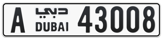 A 43008 - Plate numbers for sale in Dubai
