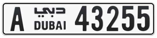 A 43255 - Plate numbers for sale in Dubai