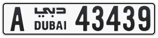 A 43439 - Plate numbers for sale in Dubai