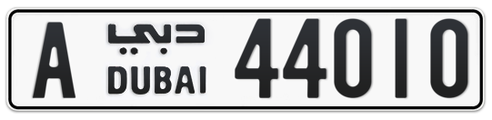 A 44010 - Plate numbers for sale in Dubai