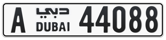 Dubai Plate number A 44088 for sale on Numbers.ae
