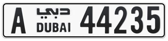 A 44235 - Plate numbers for sale in Dubai