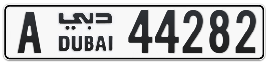 A 44282 - Plate numbers for sale in Dubai