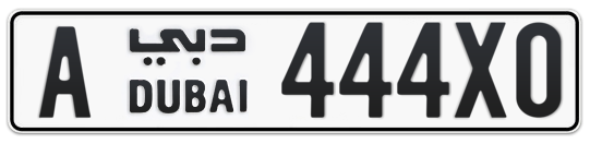 A 444X0 - Plate numbers for sale in Dubai