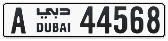 A 44568 - Plate numbers for sale in Dubai