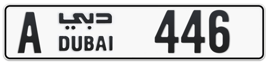 A 446 - Plate numbers for sale in Dubai