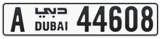 A 44608 - Plate numbers for sale in Dubai
