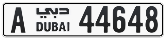 A 44648 - Plate numbers for sale in Dubai