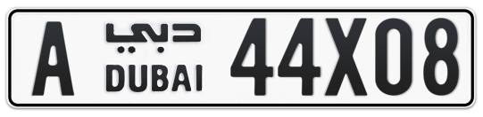 A 44X08 - Plate numbers for sale in Dubai