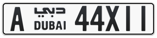 A 44X11 - Plate numbers for sale in Dubai