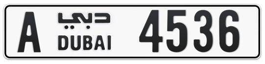 A 4536 - Plate numbers for sale in Dubai