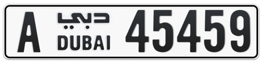 A 45459 - Plate numbers for sale in Dubai
