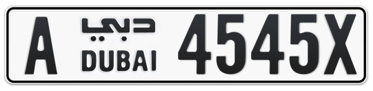 A 4545X - Plate numbers for sale in Dubai