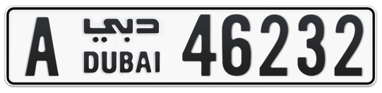 A 46232 - Plate numbers for sale in Dubai