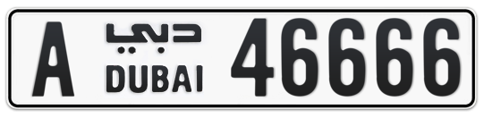 A 46666 - Plate numbers for sale in Dubai