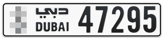 * 47295 - Plate numbers for sale in Dubai