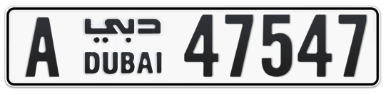 A 47547 - Plate numbers for sale in Dubai