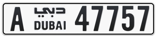 A 47757 - Plate numbers for sale in Dubai