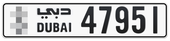 * 47951 - Plate numbers for sale in Dubai