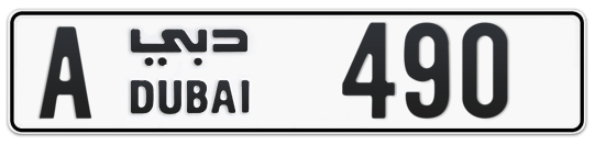 A 490 - Plate numbers for sale in Dubai