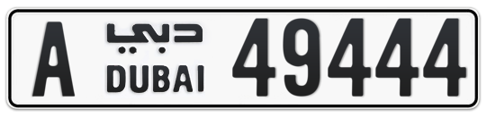 A 49444 - Plate numbers for sale in Dubai