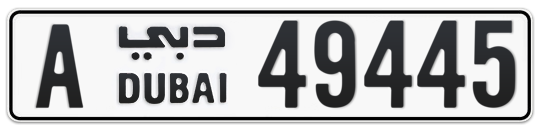 A 49445 - Plate numbers for sale in Dubai