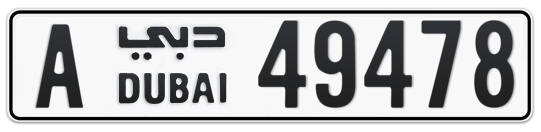 A 49478 - Plate numbers for sale in Dubai