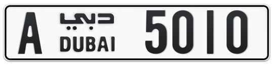 A 5010 - Plate numbers for sale in Dubai