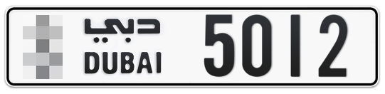 * 5012 - Plate numbers for sale in Dubai