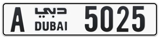 A 5025 - Plate numbers for sale in Dubai