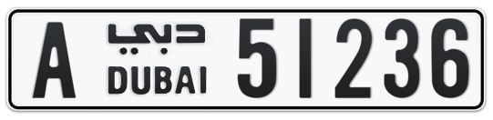 A 51236 - Plate numbers for sale in Dubai
