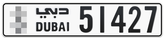 * 51427 - Plate numbers for sale in Dubai