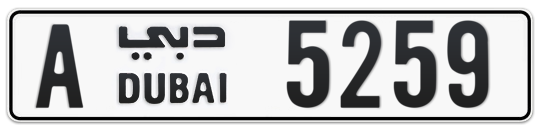 A 5259 - Plate numbers for sale in Dubai