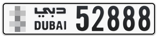 * 52888 - Plate numbers for sale in Dubai
