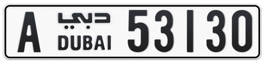 A 53130 - Plate numbers for sale in Dubai