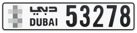 * 53278 - Plate numbers for sale in Dubai
