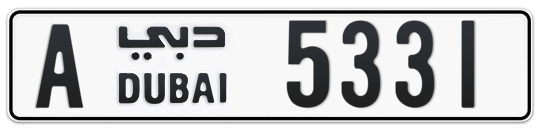 A 5331 - Plate numbers for sale in Dubai