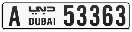 A 53363 - Plate numbers for sale in Dubai