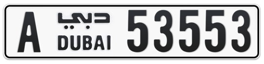 A 53553 - Plate numbers for sale in Dubai