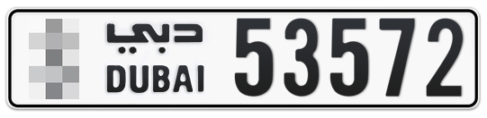 * 53572 - Plate numbers for sale in Dubai