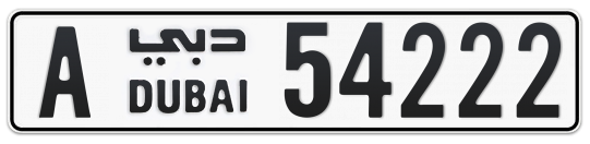 A 54222 - Plate numbers for sale in Dubai