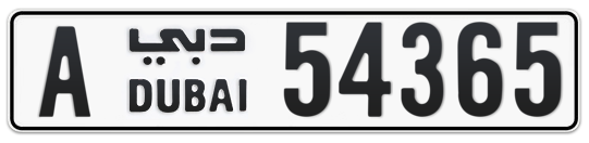 A 54365 - Plate numbers for sale in Dubai