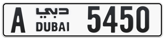 A 5450 - Plate numbers for sale in Dubai
