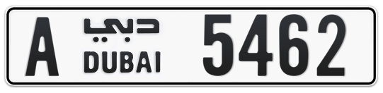 A 5462 - Plate numbers for sale in Dubai
