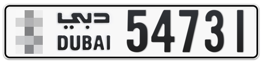 * 54731 - Plate numbers for sale in Dubai