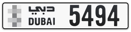 * 5494 - Plate numbers for sale in Dubai
