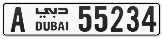 A 55234 - Plate numbers for sale in Dubai