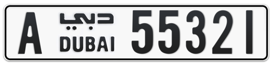 A 55321 - Plate numbers for sale in Dubai