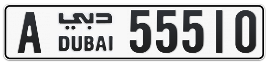 A 55510 - Plate numbers for sale in Dubai